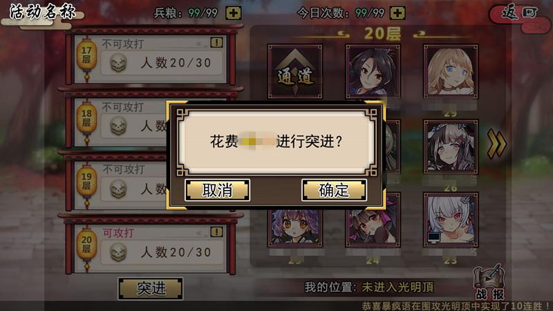 9159金沙游艺场下载